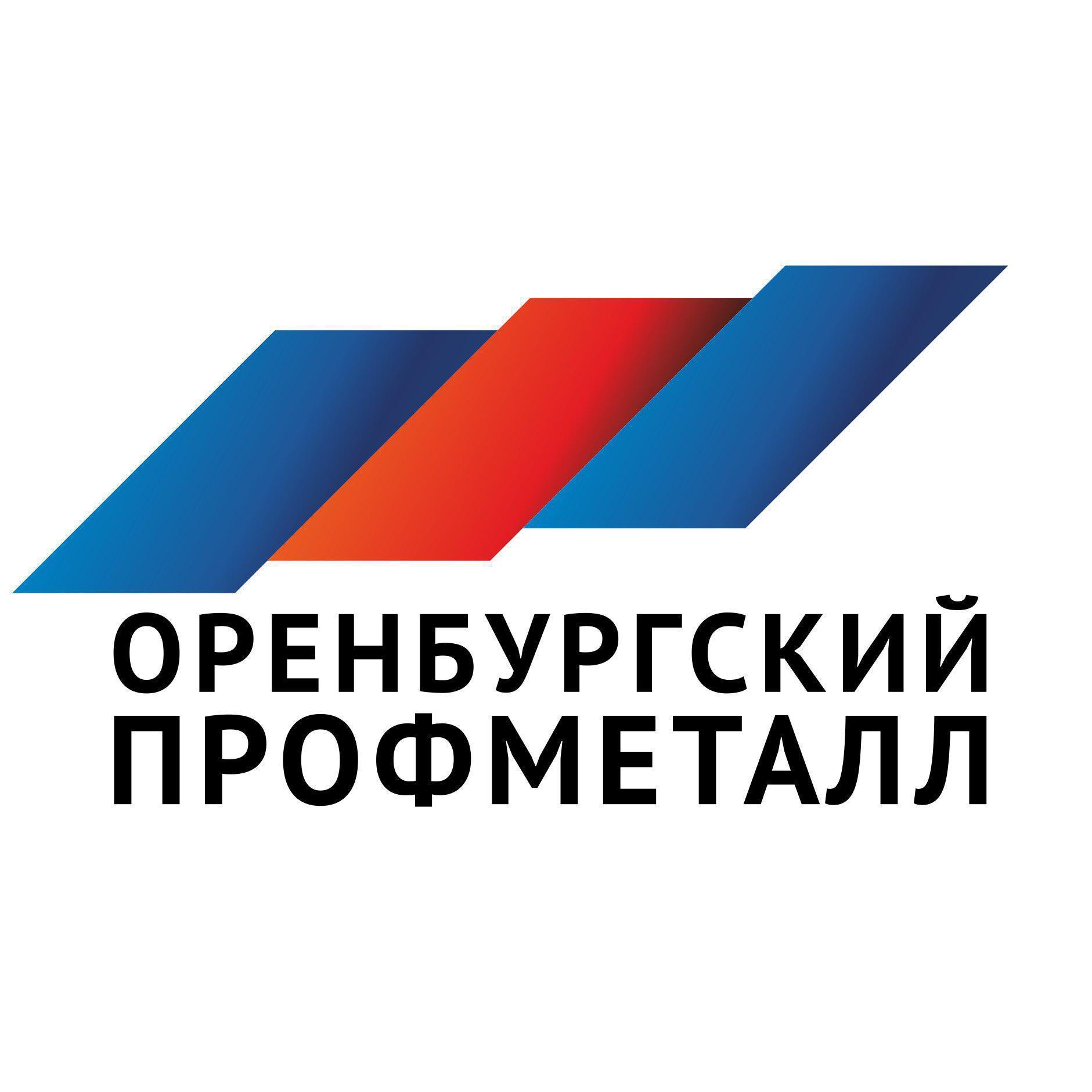 Сайты строительных компаний оренбурга сайты для создания клипов бесплатно