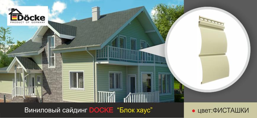 """Docke Сайдинг виниловый """"Блок Хаус"""" 3,66х0,24 м Фисташки"""